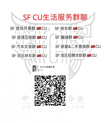 C9294C1E-BFFF-4FBA-AFD6-EC6C9FCF8C0C