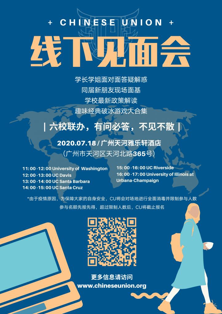WeChat Image_20200717230911