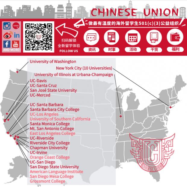 CU24分部尾图地图